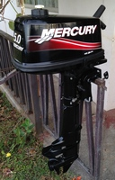 Moteur hors bord / outboard engine
